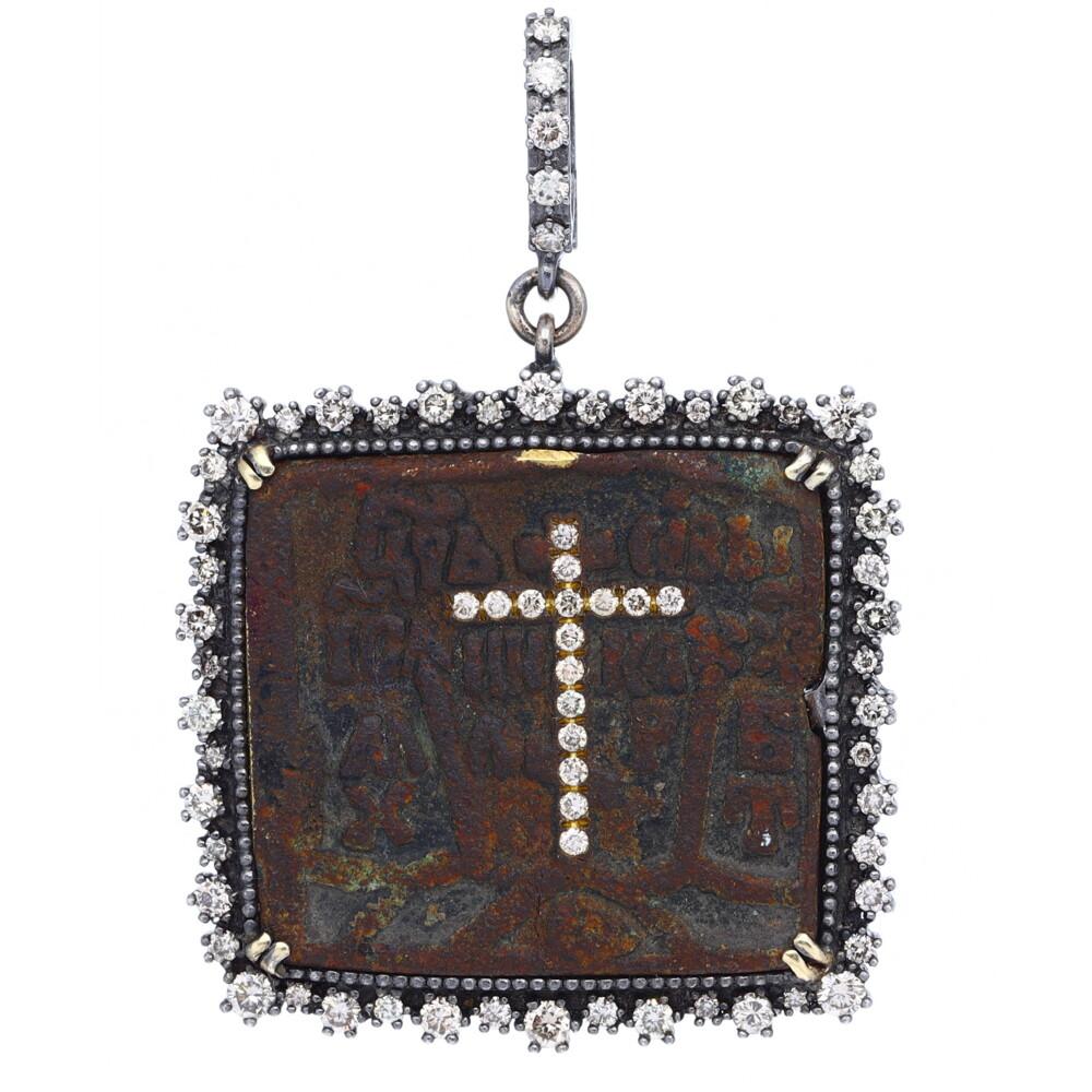 Russian Icon With Diamond Cross Inlay