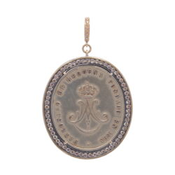 Closeup image for View Ancient Artifact Pendant By Cynthia Ann Jewels