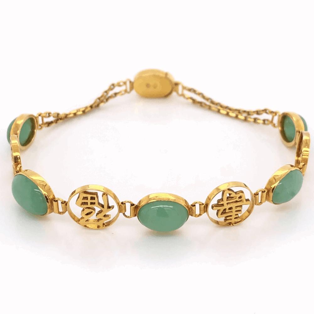 14K Yellow Gold Chinese 5 cab Jade Vintage Bracelet 8.9g