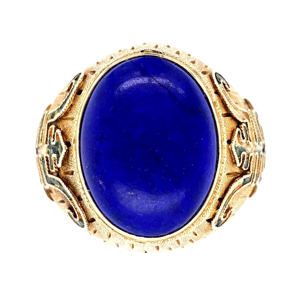 Image 2 for 14K YG Chinese Lapis Dome Ring with Green Enamel 12.5g, s