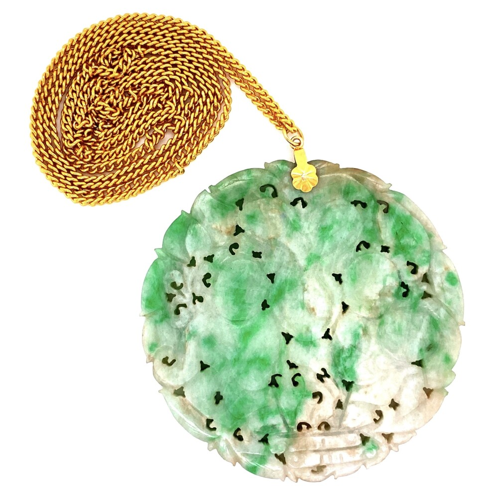 """24K YG Green & White Carved A Jadiete Jade Medallion 2.5"""", 51.8g with Lab Report"""