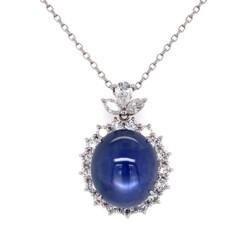 "Closeup photo of 24.98ct Natural Star Sapphire & 2.99tcw Diamonds in Platinum Pendant 20g, 20"" Chain"