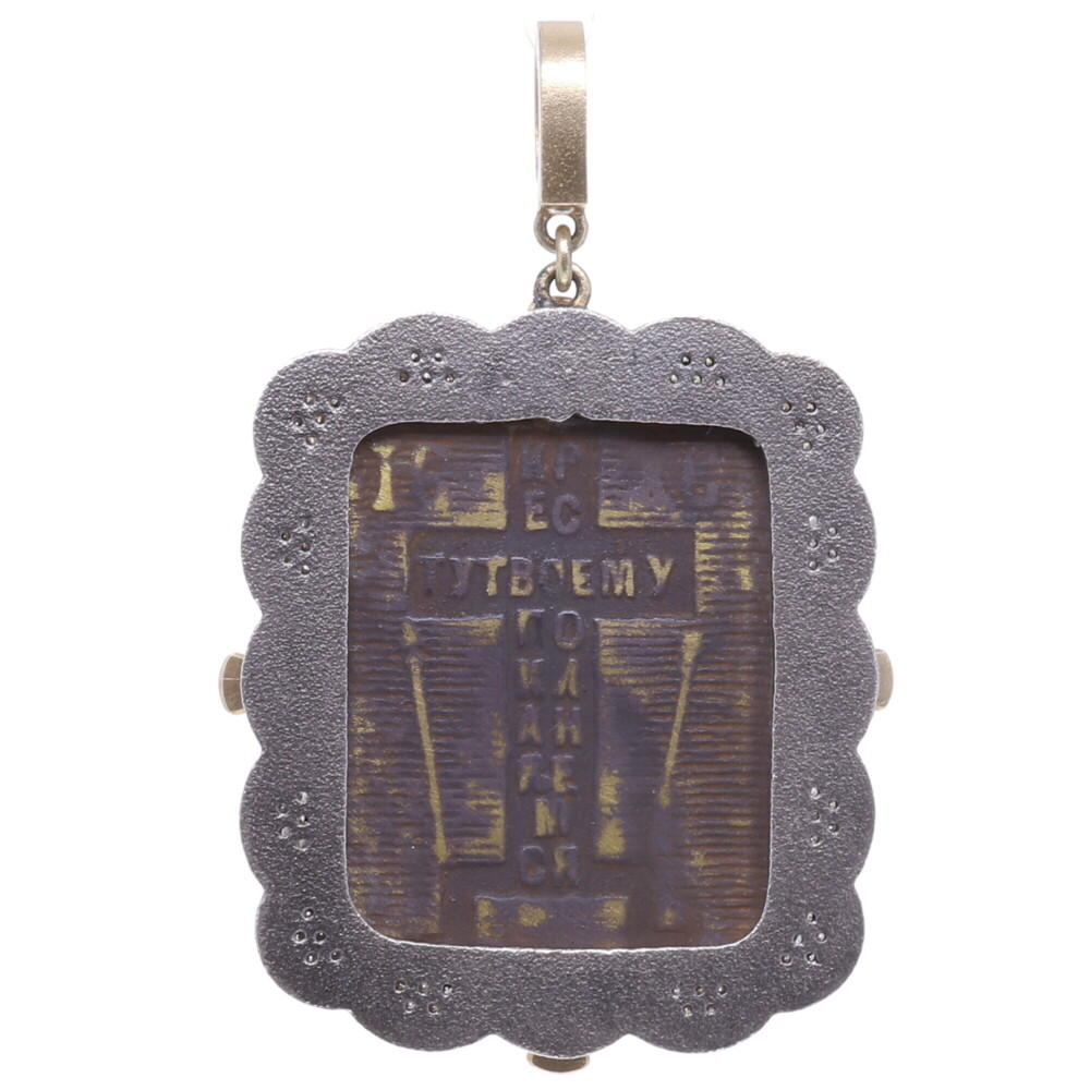 Image 2 for Antique Russian Resurrection Icon Medal