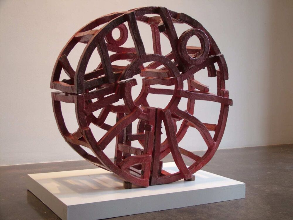Chili Round Sculpture