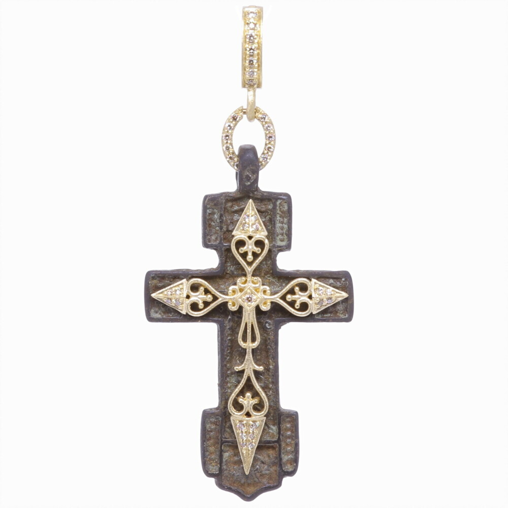 Old Believers Cross Pendant