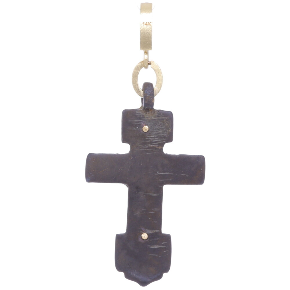 Image 2 for Old Believers Cross Pendant