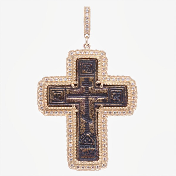 Closeup photo of Antique Old Believers Cross Pendant