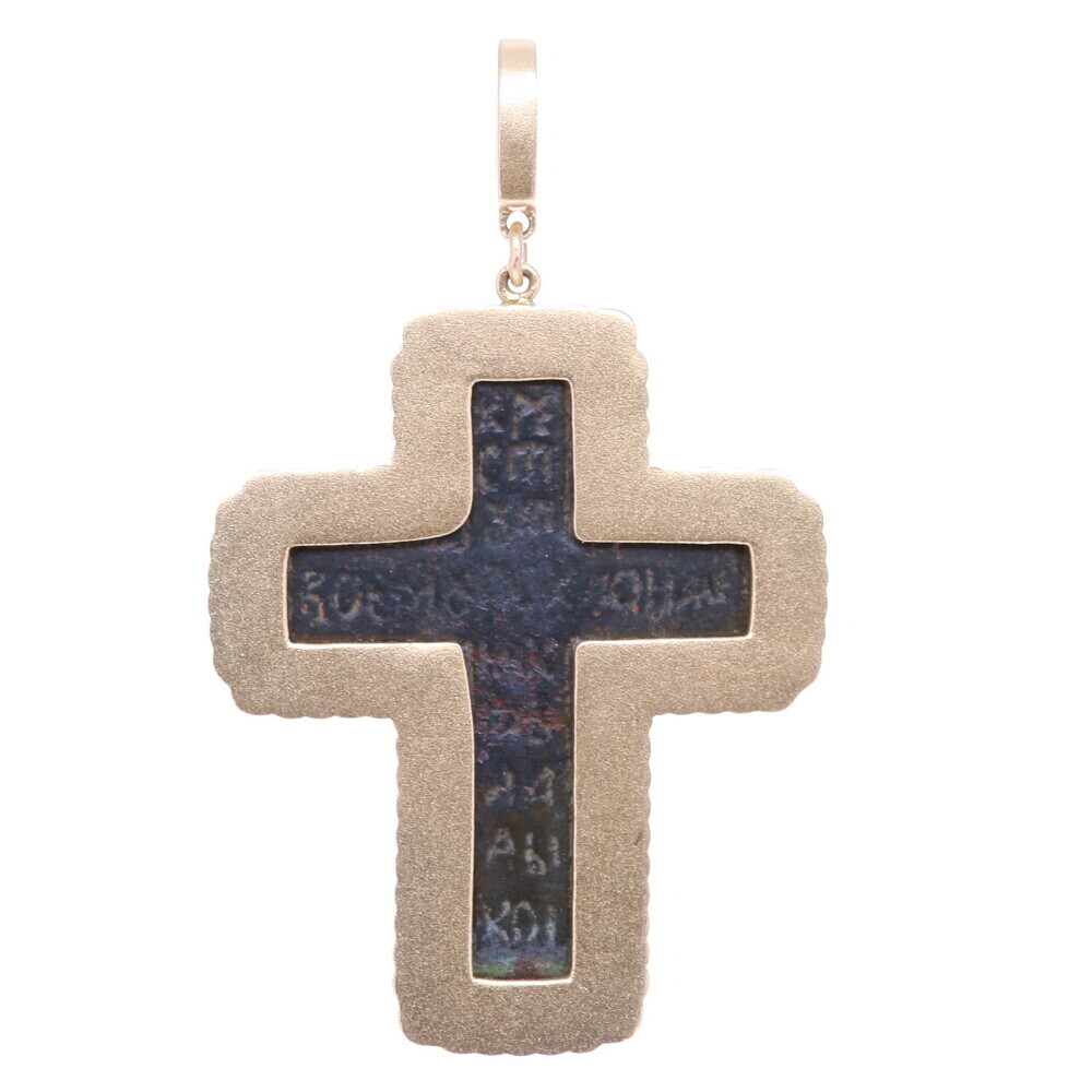 Image 2 for Antique Old Believers Cross Pendant