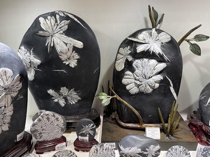 . Chrysanthemum stone