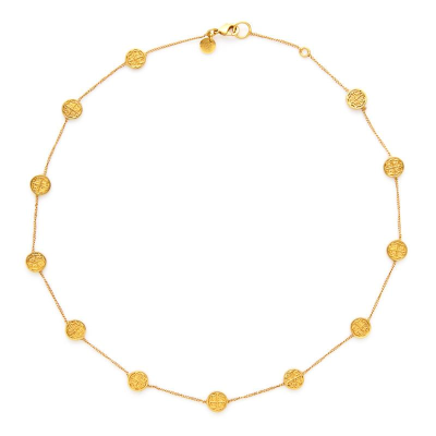 The Valencia Delicate Station Necklace is a fine chain with gemstone, 24k gold, mother of pearl, or imported glass stations. Learn more: